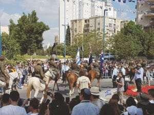Street parade Beersheba October 21, 2017
