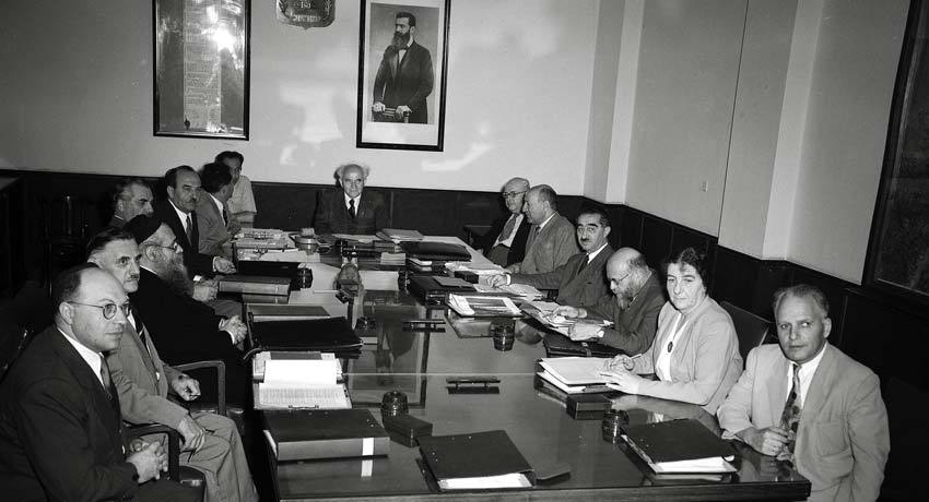 The first session of the third Israeli government in 1951. Another memento that celebrates Israel's 70th Anniversary as a nation.