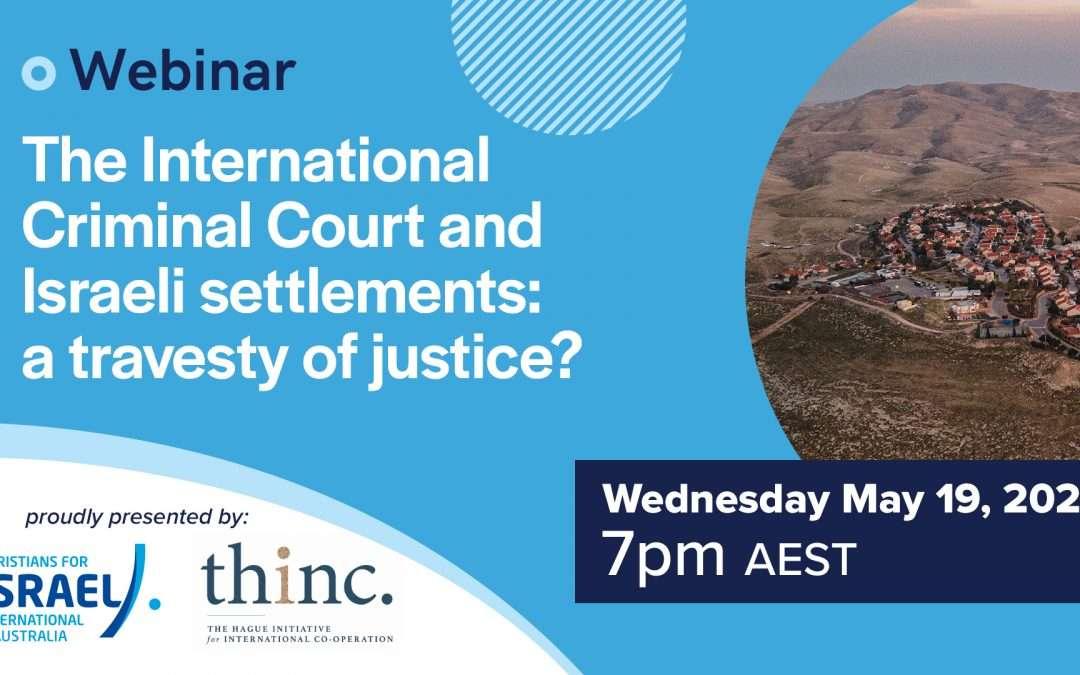 Webinar: ICC & Israeli Settlements
