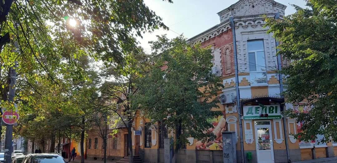 Kirovograd