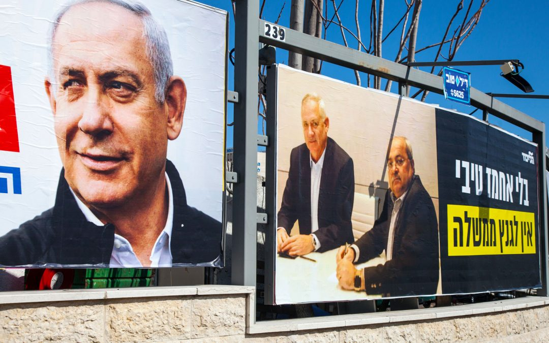 Political Deadlock and the Rise of the Israeli Arab Vote